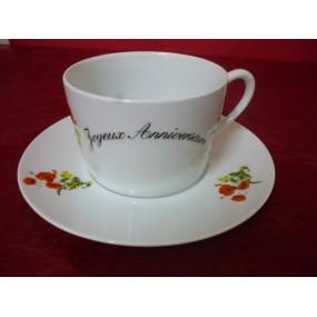 """DEJEUNER """"JOYEUX ANNIVERSAIRE"""" Empire décor COQUELICOT avec soustasse 45 cl en porcelaine"""