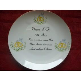 ASSIETTE NOCES D'OR 50 ans de Mariage en Porcelaine Décor Alliances et colombes sur feuillage AVEC FILET OR Modèle LEO