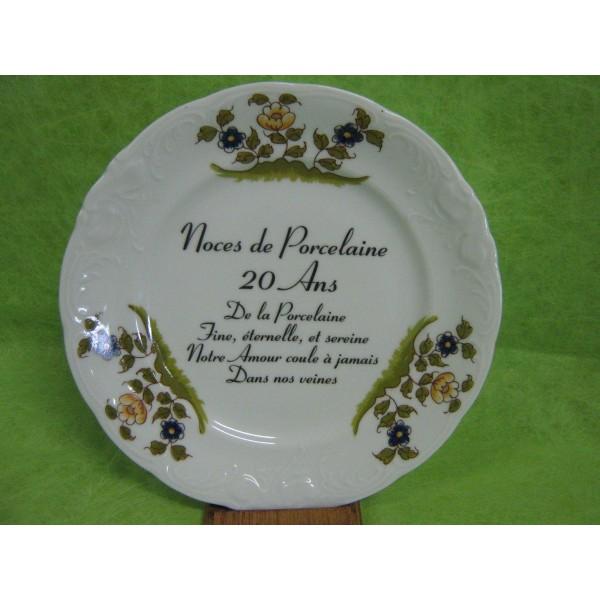 Assiette Décor noces en porcelaine Centre Vaisselle